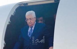 الرئيس عباس يصل الرياض في زيارة رسمية