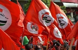"""حزب الشعب يدين حملة """"حماس"""" ضد الصحفيين وموقع """"أمد للإعلام"""""""