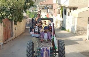 """مسير جرارات زراعية دعماً للأسير المضرب عن الطعام """" سلطان خلف"""""""