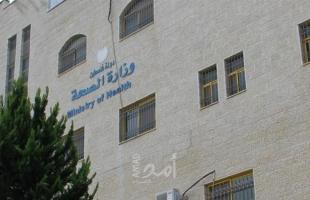 صحة رام الله تطلق موقع إلكتروني خاص للمواطنين للاستعلام عن تحويلاتهم الطبية