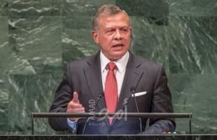 الملك عبدالله: عدم قيام الدولة الفلسطينية هي وصفة لغياب الاستقرار