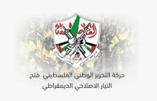 في ذكرى استشهاد أبو عمار.. إصلاحي فتح: خمسة عشر عاماً اطالت علينا خريفاً وطنياً
