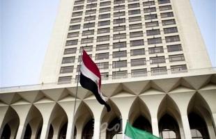 """الخارجية المصرية تدين اقتحام """"المسجد الأقصى"""" وتحمل إسرائيل المسؤولية"""