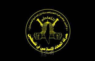 الجهاد: خطاب الرئيس عباس في الأمم المتحدة إعادة إنتاج لمسار فاشل يرفضه الكل الوطني