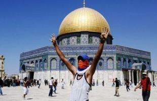 """إبعاد المقدسي """"رائد زغير"""" عن المسجد الأقصى"""