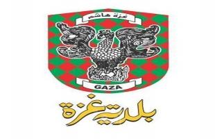 بلدية غزة تصدر تنويهًا بشأن توقف محطة تحلية المياه عن العمل