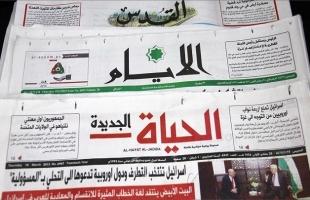 أهم عناوين الصحف الفلسطينية 13/12/2019