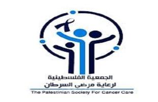 """""""الفلسطينية لمرضى السرطان"""" تطالب بمحاكمة الطبيب الإسرائيلي الذي نصب على المرضى"""