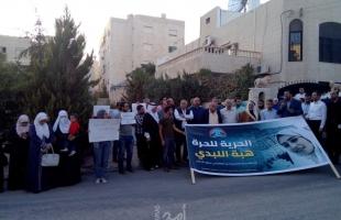 شخصيات وطنية وبرلمانية أردنية تشارك في وقفة تضامنية مع الأسيرة هبة اللبدي في عمان