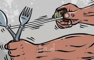 الأسير رأفت أبو ربيع يدخل في إضراب مفتوح عن الطعام