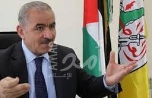 بعد الاعتداء على خيمتهم...رام الله: اشتية يدعو الأسرى المعتصمين لاجتماع في مكتبه