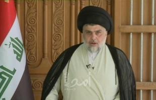 الصدر يدعو إلى إنهاء مظاهر الاحتجاج في العراق واستئناف العمل في المؤسسات العامة
