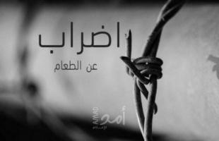 أسيران يواصلان اضرابهما عن الطعام داخل سجون الاحتلال