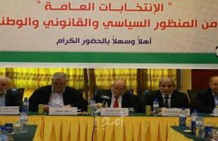 بحر: إجراء الانتخابات العامة استحقاق وطني ودستور لا يمكن الالتفاف عليه