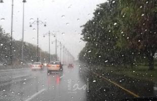 مرور غزة توجه نصحية للسائقين في المنخفض الجوي