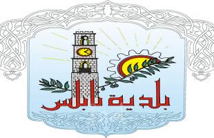 بلدية نابلس تستكمل ازالة التعديات في منطقة رفيديا