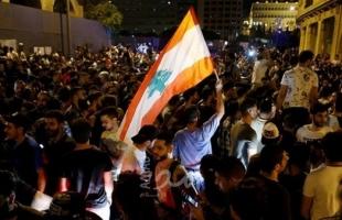 احتجاجات في طرابلس... الثوار يمهلون السلطات اللبنانية 72 ساعة لشتكيل الحكومة