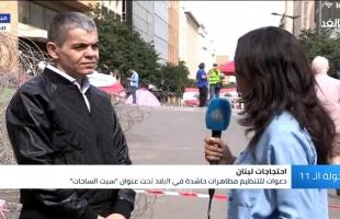 بالفيديو- خير الله: حزب الله سيتغلغل بين المتظاهرين لإيقاعهم في براثن الفوضى