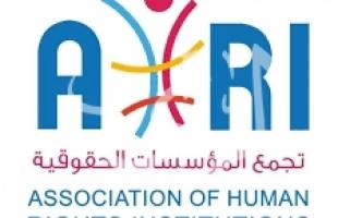 تجمع المؤسسات الحقوقية يطالب بالضغط على عباس لإجراء انتخابات رئاسية وتشريعية متزامنة