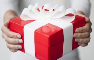 أغرب هدية