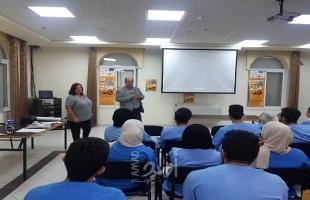 بيت جالا: عرض سلسلة من الأفلام القصيرة لمخرجات شابات فلسطينيات