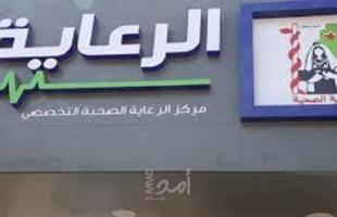 """انتخاب مجلس إدارة جديد لـ""""الرعاية الصحية"""" بقطاع غزة"""