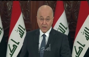الرئيس العراقي يؤكد موقفه بلاده الداعم للقضية الفلسطينية والرافض للتطبيع
