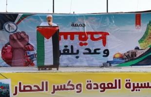 د. بحر: الشعب الفلسطيني سيسقط كافة المؤامرات من وعد بلفور حتى وعد ترامب