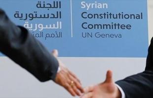 كشف قائمة أسماء اللجنة الدستورية السورية المصغرة