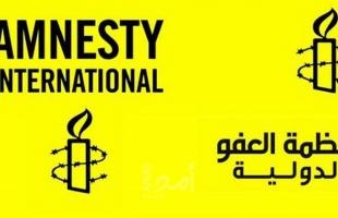 العفو الدولية: قرار الجنائية الدولية اختراق تاريخي