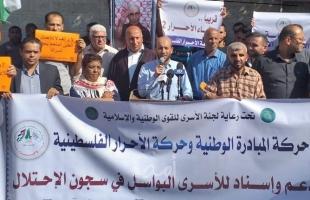 """الأحرار والمبادرة"""" ينظمان وقفة تضامنية مع الأسرى في غزة"""