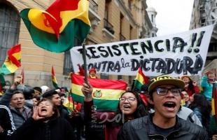 المعارضة البوليفية تسيطر على الإذاعة والتلفزيون أمام مرأى الجيش