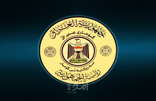 الرئاسة العراقية تستكمل صياغة بنود مشروع قانون الانتخابات الجديد