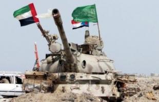 اليمن.. اتفاق جديد من 7 بنود لوقف التصعيد في الحديدة