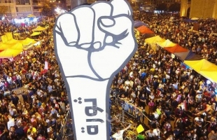 تفاقم الأزمة في لبنان بعد انسحاب الصفدي وسجال سياسي حاد عن المسؤول!