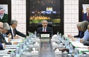 حكومة رام الله تصادق على حفظ الحقوق الإدارية للموظفين الناتجة عن تجميد الترقيات