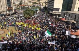 الهلال الأحمر: 63 إصابة في جميع نقاط المواجهات مع قوات الاحتلال بالضفة