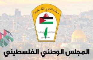 المجلس الوطني في رسائل متطابقة يطلع برلمانات العالم على انتهاكات الاحتلال الإسرائيلي