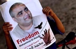 """محكمة الاحتلال تعقد جلسة محاكمة الـ(157) للأسير """"محمد الحلبي"""" من غزة"""