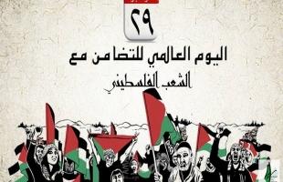 """سفارة """"هانوي"""" تحيي اليوم العالمي للتضامن مع الشعب الفلسطيني"""