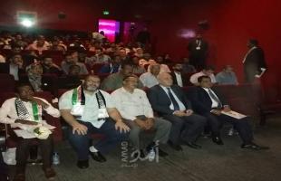 سفارة فلسطين بالخرطوم تُحيِّ اليوم العالمي للتضامن مع الشعب الفلسطيني
