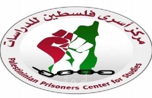 أسرى فلسطين:سلطات الاحتـلال تدوس على كل اتفاقيات حقوق الإنسان الخاصة بالأسرى