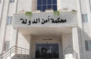 """الأردن: إحالة باسم عوض الله والشريف بن زيد إلى محكمة """"أمن الدولة"""""""