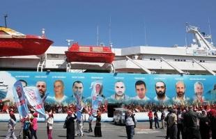مدعية المحكمة الجنائية الدولية ترفض مجددا ملاحقة إسرائيل في ملف هجوم 2010 على أسطول غزة