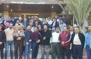 غزة: العاملون في جامعة الأقصى يضربون عن العمل احتجاجاً على عدم تحقيق مطالبهم
