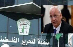 """عريقات: التلويح بخصم أموال من المقاصة والمس بحياة """"عباس"""" يهدف لتدمير السلطة"""