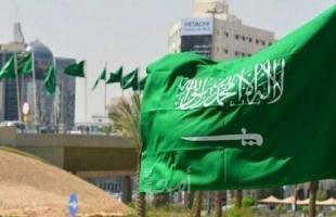 أول امرأة في منصب أمين مجلس منطقة في المملكة السعودية - صورة