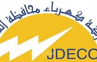 كهرباء القدس تعلن قطع التيار الكهربائي عن بعض مناطق رام الله والبيرة