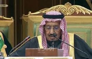 منها إعفاء رئيس هيئة هامة...  الملك سلمان يُصدر ثلاثة أوامر ملكية