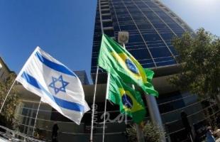 على طريق نقل السفارة.. البرازيل تفتتح مكتباً تجارياً في القدس